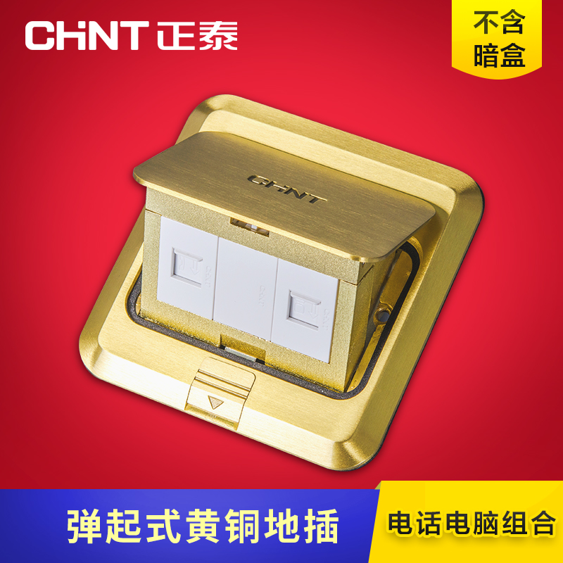 Купить Розетки с заземлением в Китае, в интернет магазине таобао на русском языке