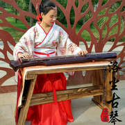 Special offer every day Fu Xi Zhongni type Guqin flaws for beginners to practice piano Guqin summer promotion of Paulownia