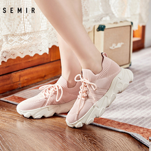 Semir dad shoes women's autumn 2020 new women's shoes net red fly weave breathable versatile reflective ins tide shoes