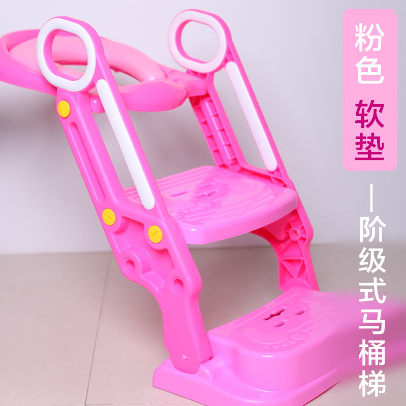 QQ bears, children, toilets, toilets, ladders, sitting chairs, toilet rings, men and women, babies, children, ladders can be folded