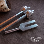 Professional Crystal cleaning tools and OM meditation, a tuning fork Crystal tuning fork degaussing spiritual meditation tools