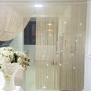 The silver curtain hangs off the entrance curtain curtain winding Korean wedding decoration curtain