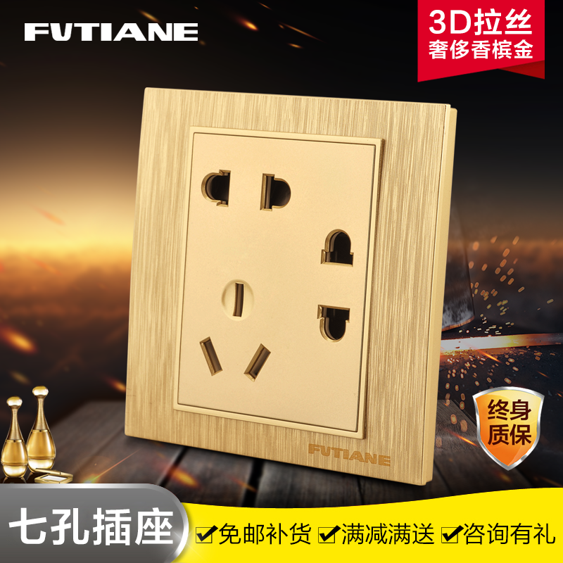 cheap Purchase china agnet [3D drawing] paint type 86 wall switch
