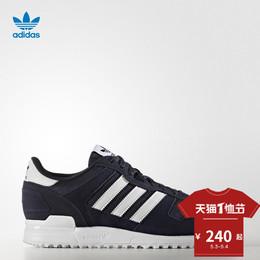 adidas 阿迪达斯 三叶草 男女 ZX 700 经典鞋