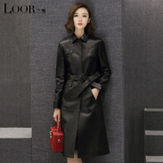 The spring section leather female LAN Ao long slim women's leather belt a sheepskin coat 7512
