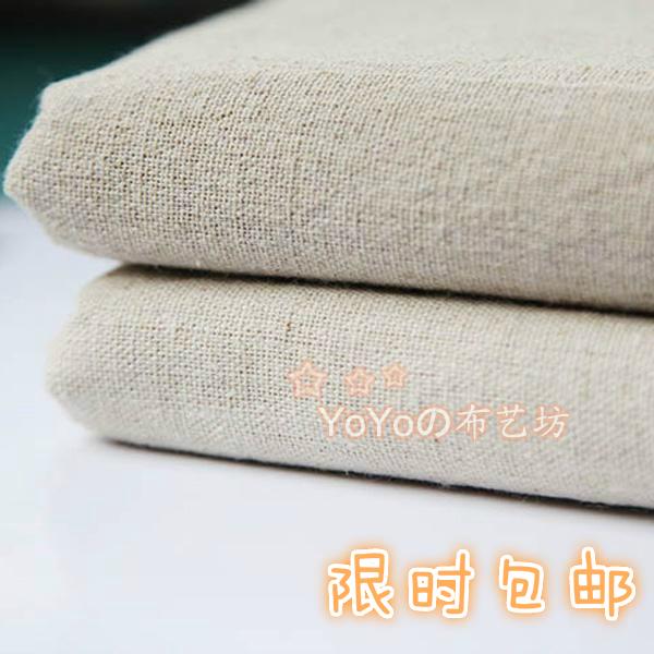 包邮 ZAKKA亚麻棉布料 DIY手工原色素麻面料 刺绣底布背景布桌布