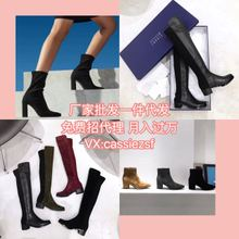 Boots shoes wholesale leather shoes on behalf of a bidding agency