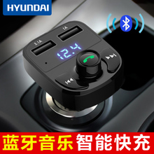 The modern car MP3 player multifunctional Bluetooth receiver music U disk car charger car cigarette lighter