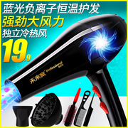Future home size power blower student dormitory cold and hot hair salon barber shop dedicated hair dryer