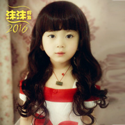 Korean version of the baby wig wig wig baby hair Princess hair curling hair
