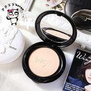 Thailand mistine wing powder perfect makeup Concealer sunscreen whitening moisturizing oil dry powder and ultra thin