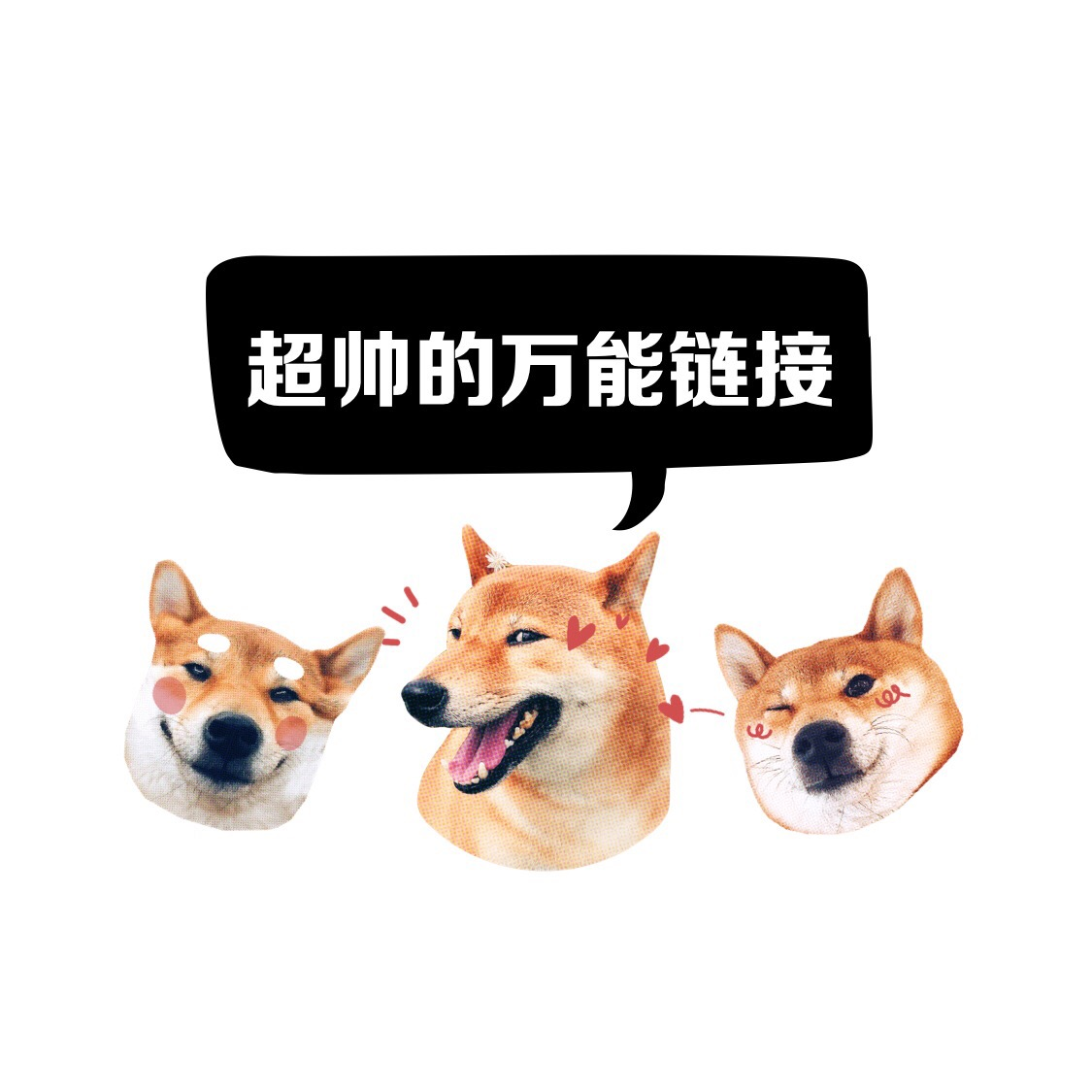 Купить Другие косметические средства  в Китае, в интернет магазине таобао на русском языке