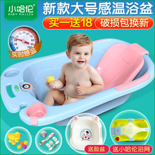 Small Harlan baby bath baby bath tub can sit General neonatal bath supplies children children's bath barrel