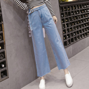 2017 new Korean loose straight nine female student summer high waisted skinny jeans wide leg pants in the spring and Autumn