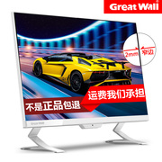 The Great Wall 23.8 inch ultra-thin quad core desktop machine computer alone i5 office home game machine set