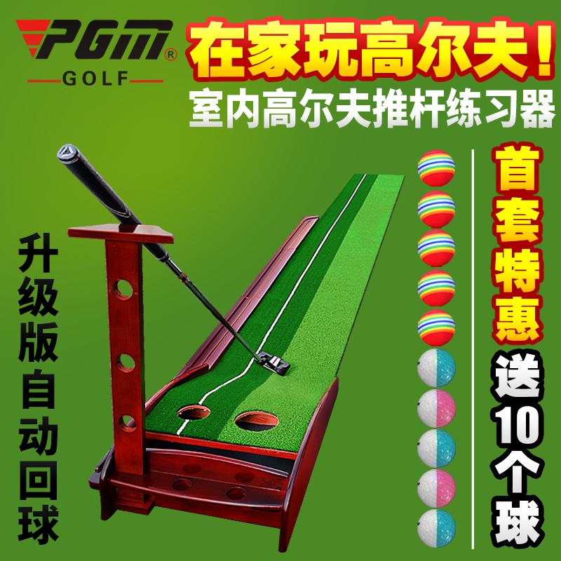 Купить Гольф в Китае, в интернет магазине таобао на русском языке