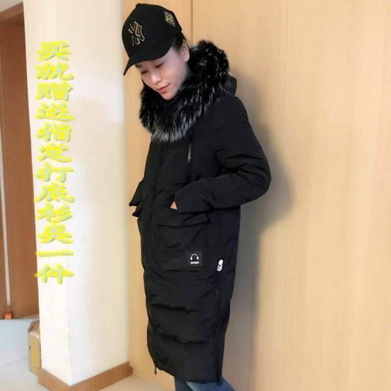 Show red beauty 2016 winter long fox collars in the han edition dress coat winter upscale hooded down jacket