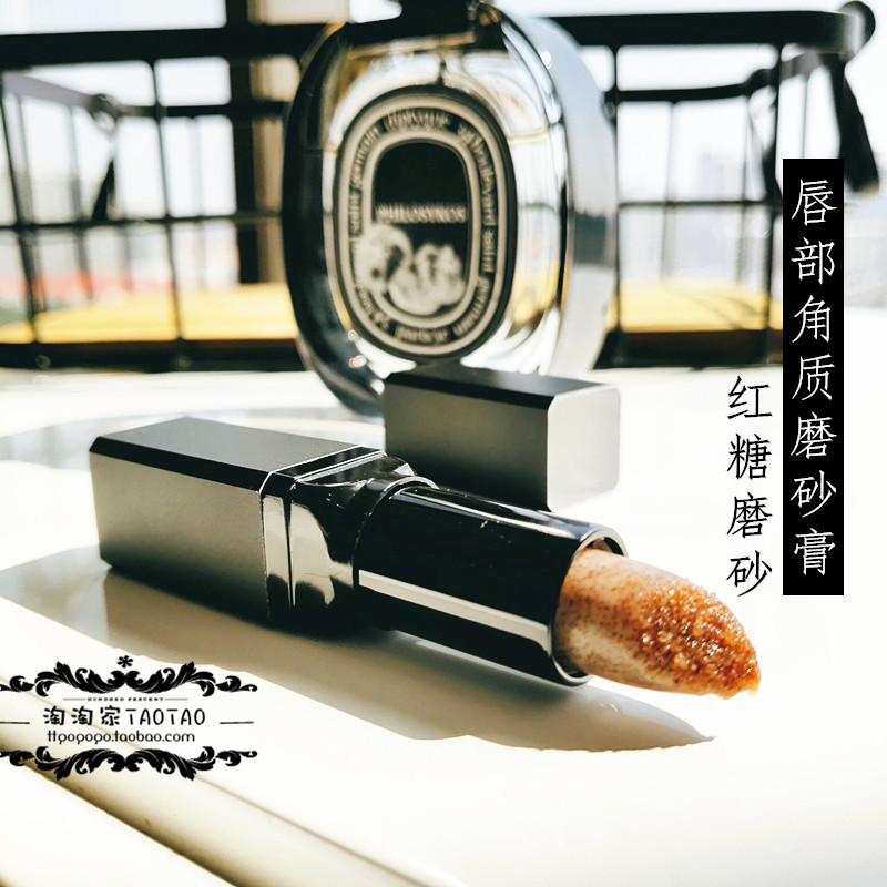 Купить из Китая Бальзамы для губ через интернет магазин internetvitrina.ru - посредник таобао на русском языке