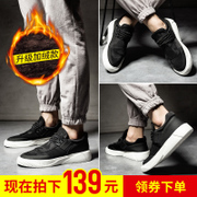 Men's casual shoes male Korean version of wild 2017 new winter warm shoes trend plus cashmere sports shoes men's shoes