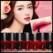 Genuine bite lip lipstick liquid Rouge blush lasting stain water Korean lip gloss lip Liquid Lip Glaze
