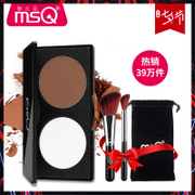 MSQ/ double color bronzing powder corde wire charm high light shadow nose shadow silhouette bright & makeup face repair pen stick