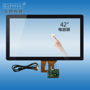 42 inch touch screen Projected capacitive touch the 16:9 screen at 10 quantities factory direct sale