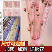 The upgraded version of silver rose line partition curtain curtain encryption bold romantic bedroom living room decoration curtain bag mail