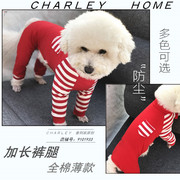Shipping special offer cotton thin dog clothes - dog and cat spring and summer dust Tactic bear legs