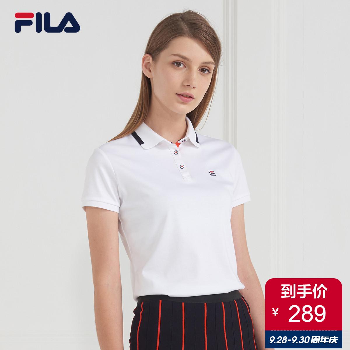 Купить из Китая Футболки спортивные Polo через интернет магазин internetvitrina.ru - посредник таобао на русском языке