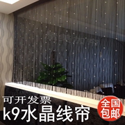 K9 crystal bead curtain curtain line decorative curtain curtain curtain encryption entrance curtain tassel curtain Feng Shui wedding Hotel