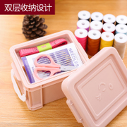 Leby portable mini sewing kits sewing sewing sewing kit household storage bags large mail sorting