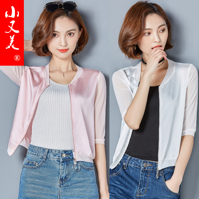 Silk silk blouse cardigan coat Shirt Short Sleeved loose female air conditioning thin summer baseball uniform yarn T-Shirt Size sunscreen