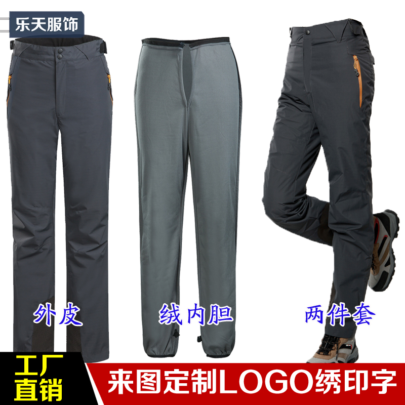 cheap Purchase china agnet Men and women models custom double-layer