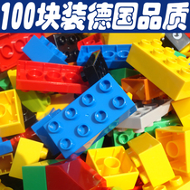 Child baby educational toys large plastic construction kits of large particles spelt plug huimei compatible with LEGO