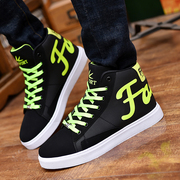Autumn and winter white high shoes men boots shoes for men 6cm shoes men's casual shoes Chaobai street dance shoes