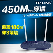 -tl-wr886n Wireless Router 450M tplink Home optical fiber Wall King Wireless routing