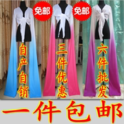 Water practice Opera Dance gradient Jinghong children dance to classical clothes and costumes Tibetan shipping sleeves