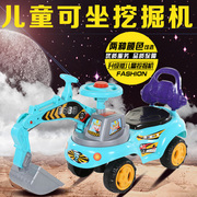Large children can sit on slide shovel excavator with music baby toy four wheel truck excavator