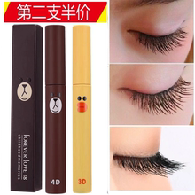 Line friends Sally duck Brown bear mascara with thick eyebrows and waterproof and sweat not dizzydo fiber long curling