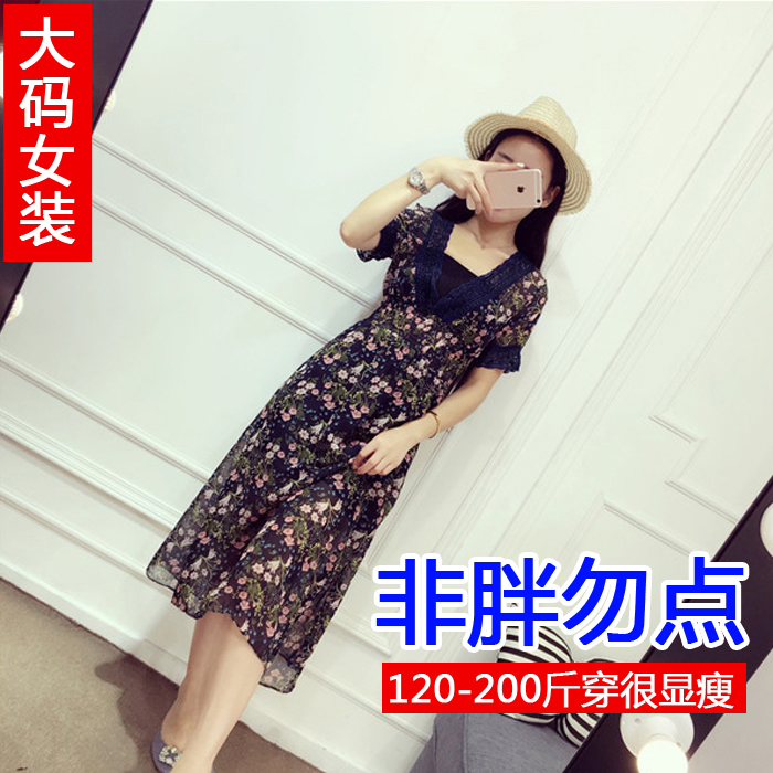 2017 summer new fat XL Womens fat sister thin waist in the long fat mm Floral Dress