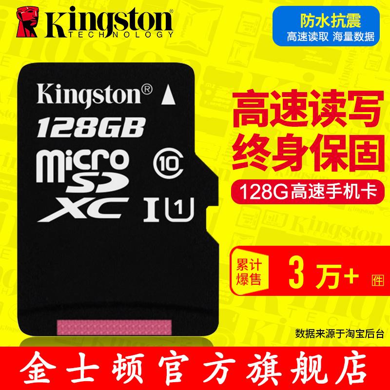 Купить из Китая Micro SD / Флэш-карты для сотовых телефонов через интернет магазин internetvitrina.ru - посредник таобао на русском языке