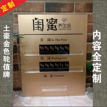 High-end gold shop / beauty salon / nail / leisure club / water card / wheel work card / round of value cards / custom / do