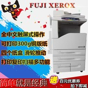Fuji Xerox 3300 copier, A3 color copier, multi-function A3 printing, copying scanning laser machine