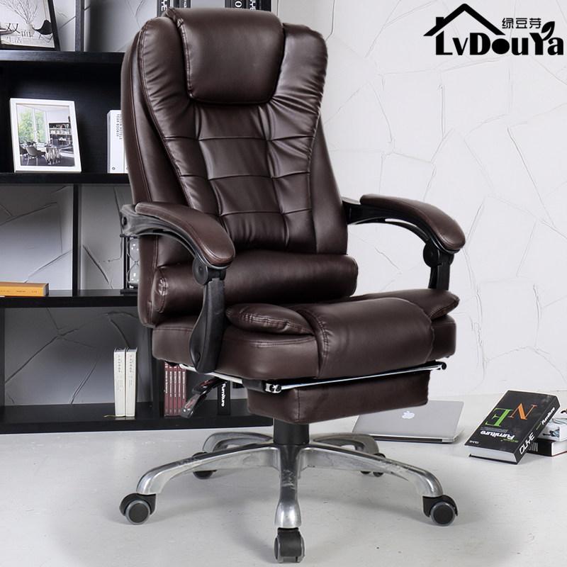 Купить Офисные кресла в Китае, в интернет магазине таобао на русском языке