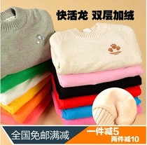 Long sweater winter wear for men and women gay cotton t child velvet padded sweatshirts shirts at the end of the first