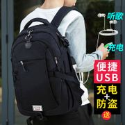 Backpack Bag male trend of Korean large capacity high school students travel and leisure business travel backpack male computer