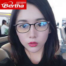 Bertha Anti-Blu-ray Glasses Radiation Computer Goggles Men and women Flat mirror Korean Look Phone Frame
