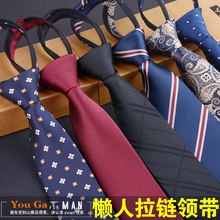 Korean men's business suits Yiladela narrow tie stripe chain easy to pull the deep blue grey purple red wine