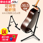 The shelf guitar guitar frame vertical frame on the pipa A keyboard frame ukulele household electric guitar stand