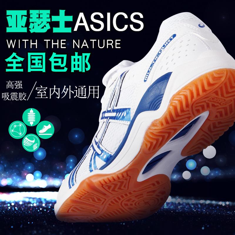Купить Теннисная обувь в Китае, в интернет магазине таобао на русском языке